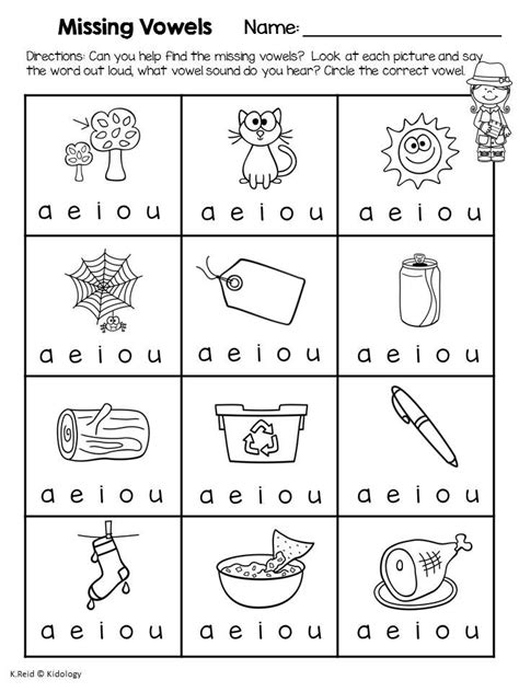 phonics vowels worksheets   prep printables