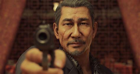 yakuza    dragon invade  oeste em  magazinehd