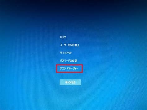 パソコン 起動 しない windows10
