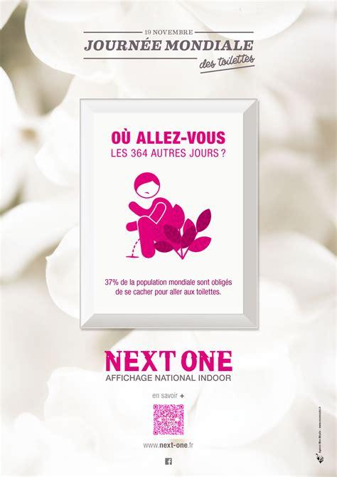 journee internationale des toilettes next one en cagne pour la journ 233 e mondiale des toilettes moreno conseil
