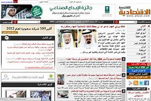 List of online newspapers