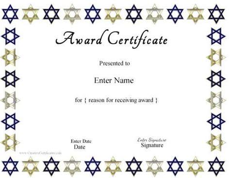 Wedding certificates templates