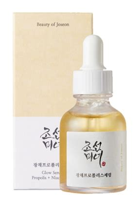 Beauty of Joseon Glow Serum : Propolis + Niacinamide ...