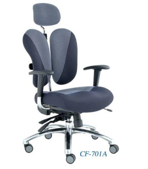 chaise ergonomique bureau chaise de bureau ergonomique