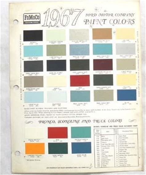 purchase  ford fomoco color paint chip chart