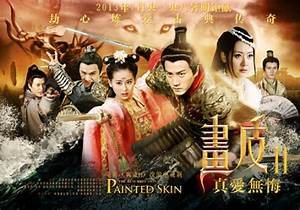Painted Skin 2 (2013) - Chinese TV Series