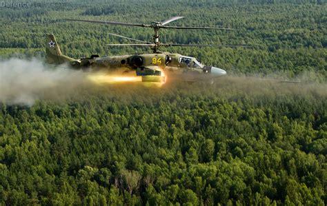 Ka-52 firing rockets | Defence Forum & Military Photos ...