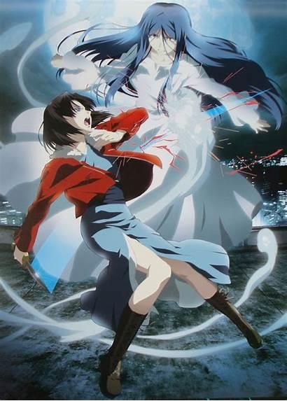 Kara Kyoukai Sinners Garden Shiki Anime Ryougi