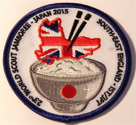 Was Ist Ein Badge by 316 Best Images About Scout Jamboree Badges Etc On
