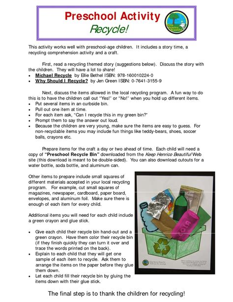 recycling lesson plans for preschool 28 best lesson plans recycling images on 584