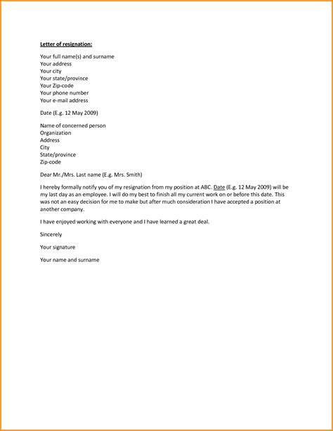 nice resignation letter resign letter job