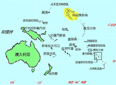 馬紹爾群島 MARSHALL ISLANDS