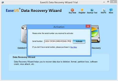 easeus data recovery wizard professional 5 8 0 序列号 软钥