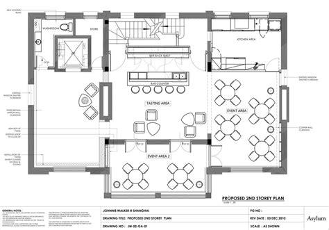 house construction plans aeccafe archshowcase