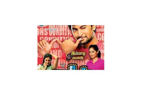 tamilrockers 2018 movies free download utorrent