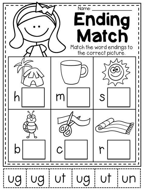 mega cvc worksheet pack pre  kindergarten cvc
