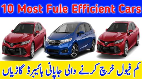 fuel efficient japanese hybrid cars  pakistan