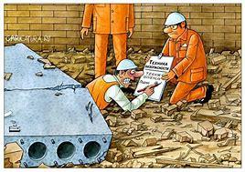 несчастный случай на производстве не связанный с производством
