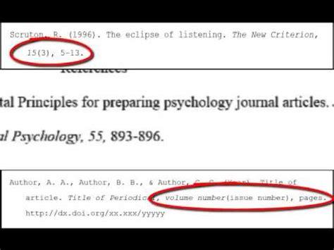 text citation youtube video purdue owl citezfrais