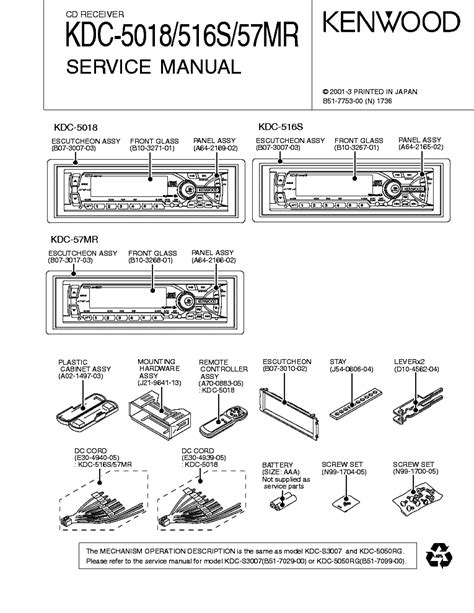 kenwood kdc 516s wiring diagram 31 wiring diagram images