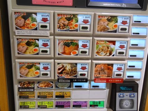 machine cuisine how to use the ordering machines at japanese restaurants