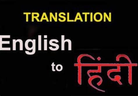 translation to i will translate 100 words from to no
