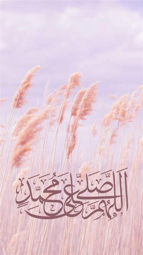 pin by noora on islamic wallpaper islamic