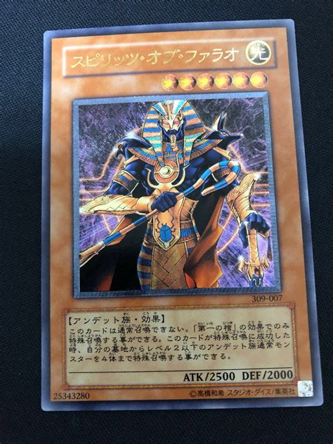Pokemon and yu gi oh cards are getting even harder to buy in store. 3 Best Card Games: Pokemon, Dragon Ball, Yugioh - Buyee Blog