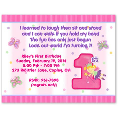 First Birthday Return Gift Quotes