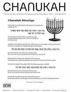 chanukah blessings 2012 jpg 2 493 3 226 pixels hanukkah