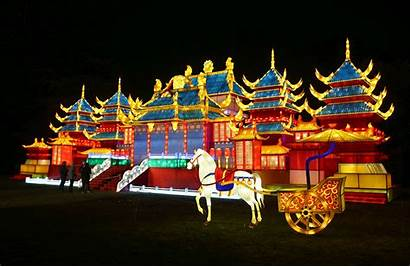 Lantern Festival Chiswick Magical Chinese Ancient London