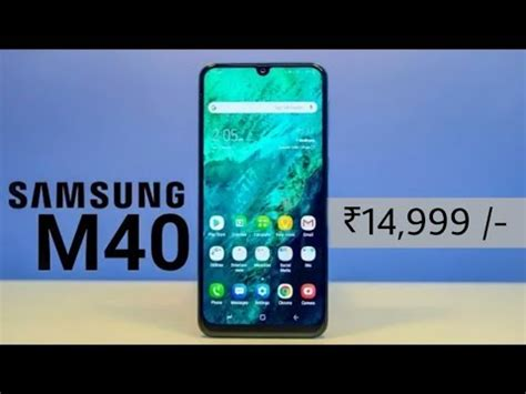 samsung galaxy m40 india launch date specifications price galaxy m40 youtube