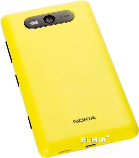 мобильный телефон nokia 820 1 yellow купить недорого обзор фото видео отзывы низкая цена