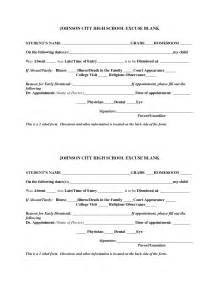 Blank Printable Doctor Excuse Form Work