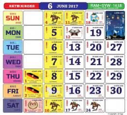 november 2018 calendar pic calendar kuda 2017 pdf 2017 calendar printable