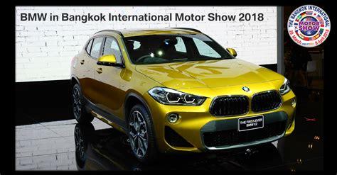 พาชม! Bmw ใหม่ใน Bangkok Motor Show 2018 มาครบทั้ง X2, M5
