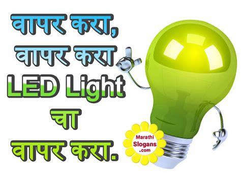 Buy Save Environment Slogans In Hindi Slogans on envionment