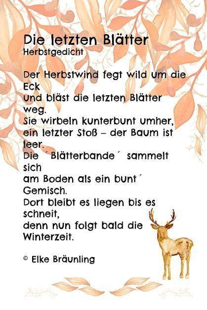 Ausmalbilder zum ausdrucken blätter, 2021 free download. Die letzten Blätter. Herbstgedicht   Deutsch und Deutsch   Gedichte, Herbst und Gedicht herbst