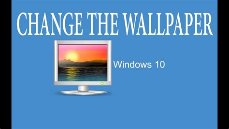 windows    change desktop wallpaperlock