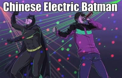 Batman Chinese Electric Superman Gifs Makeagif Bestgifs