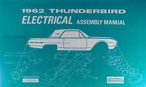 Ford Thunderbird Wiring Diagram Manual Reprint
