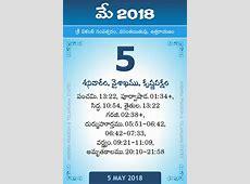 5 May 2018 Telugu Calendar Daily Sheet 552018