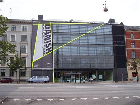 Dansk Design Center file dansk design center jpg wikimedia commons