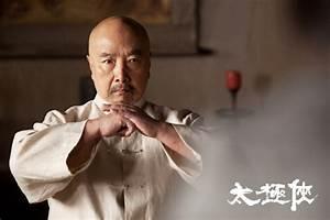 MAN OF TAI CHI Imax Trailer