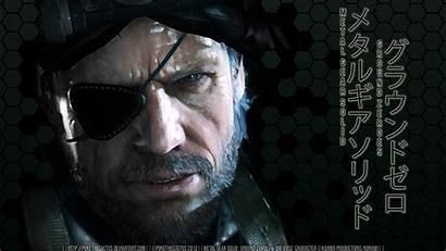 Boss Ground Zeroes Gear Metal Deviantart Cool