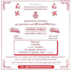 invitation sles invitation card matter for retirement party in