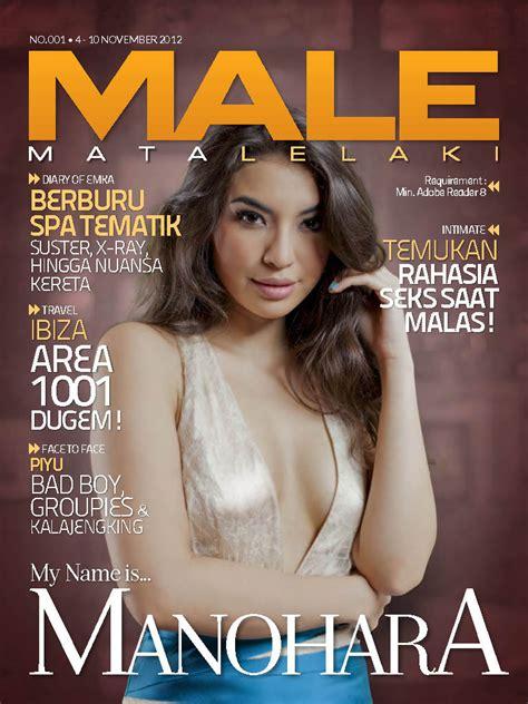 tina toon  selebriti   jadi model cover majalah pria dewasa manohara odelia pinot