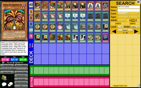 exodia deck list otk best exodia otk deck win in 2 turns yu gi oh tcg