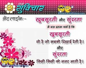 The gallery for --> Beautiful Quotes On Life In Hindi