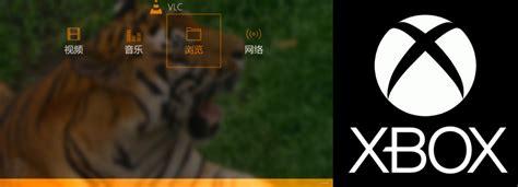 vlc 3 0 vetinari videolan